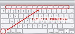 Fn-key-note-PC