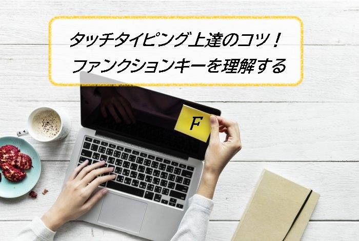 typing-keyboard