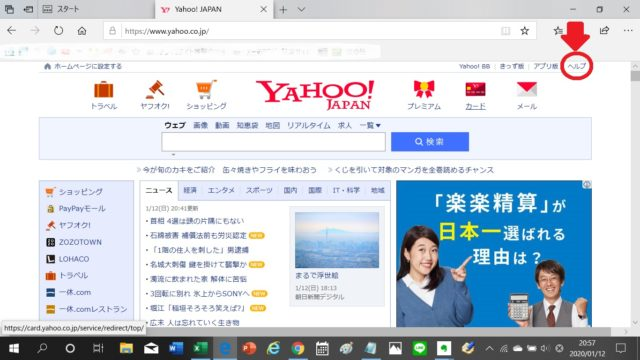 yahoo!JAPAN-HP